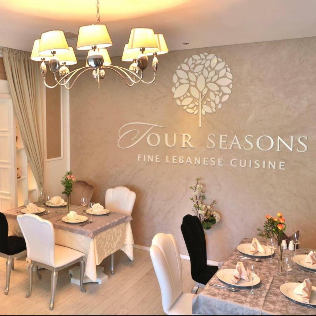 The Four Seasons Restaurant Bucharest