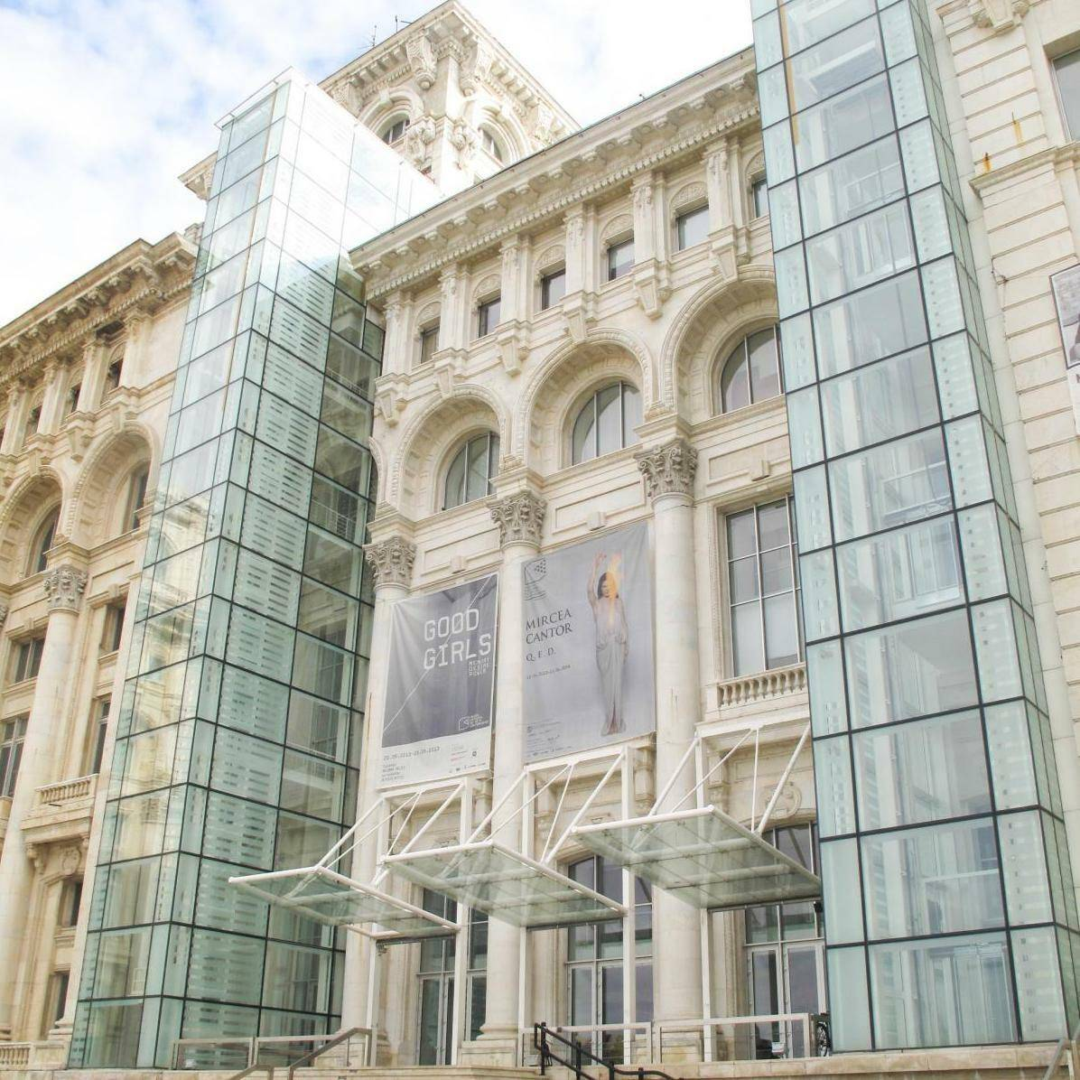 The National Museum of Contemporary Art Bucharest