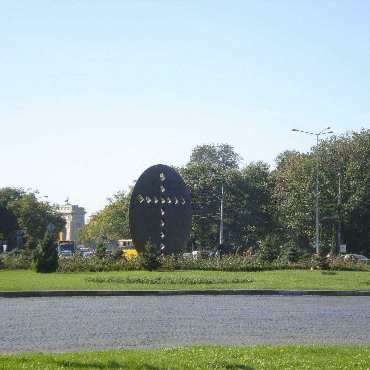 Charles de Gaulle Square
